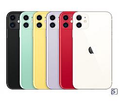 Apple iPhone 11, 256 GB in 6 Farben ohne Vertrag leasen